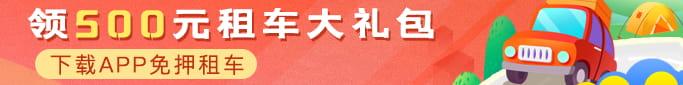 彩立方注册预订手机版